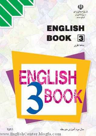 EnglishCenter.blogfa.com_english3-motavassete